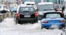 Flood risk assessment for the NRA